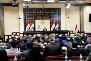 رئاسة البرلمان تتوعد النواب المتهمين بالفساد برفع الحصانة عنهم