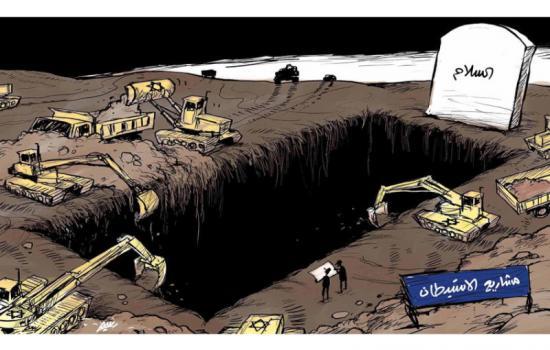 السلام العربي - الاسرائيلي