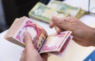 اللجنة المالية النيابية: سيبدأ توزيع رواتب الموظفين يوم الأحد